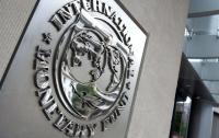 Минэкономики значительно ухудшило прогноз по кредитам от МВФ