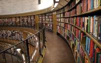 Принято важное решение про библиотеки