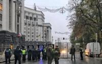 Центр Киева полностью перекрыли: опубликован список улиц