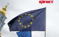 ЕП разрешил Украине подавать заявление на вступ в ЕС