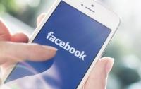 Facebook наступает на YouTube: соцсеть запустила свой видеосервис