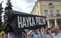 Российским ученым рекомендуют отказаться от любого общения с иностранными коллегами