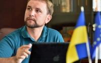 СК РФ возбудил дело против главы института Нацпамяти