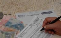 В Украине изменилась система расчета тарифов на воду и тепло