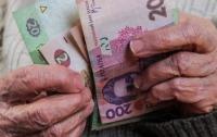 Кабмин планирует выплатить пенсии жителям Донбасса