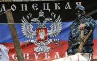 Раскрыто отношение украинцев к особому статусу Донбасса