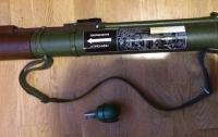 Ручной гранатомет изъяли при задержании львовских полицейских-палачей
