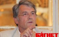 Ющенко намерен бороться за героев Бандеру и Шухевича