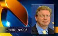 Фюле выступил за принятие Украины, Молдавии и Грузии в ЕС