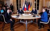 Москва справилась лучше других на саммите в Париже, - МИД РФ
