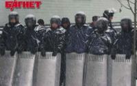 Милиционерам хотят устроить «большую стирку»