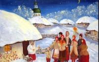 Старый Новый год и Щедрый вечер: традиции и обряды