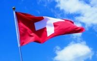 Швейцарский банк оштрафовали на 60 млн долларов