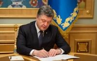 Порошенко подписал изменения в Госбюджет-2017