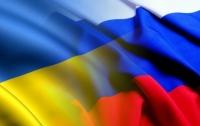 Украина компенсировала России часть издержек по спору на $3 млрд