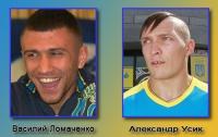 Василий Ломаченко подписал рекордный контракт с Top Rank