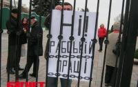 «Рабский труд» выгнал социалистов на улицу (ФОТО)