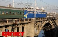 Билеты на поезда в Украину подорожали для крымчан в 4-7 раз