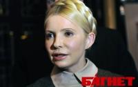 Тимошенко не против съездить в Берлин к спортивным врачам
