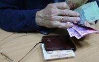 В Украине пересчитают пенсии: как повышение зависит от