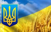 Как в Украине будут праздновать День независимости