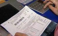 Киевлянам не будут начислять пеню за несвоевременную оплату жилищно-коммунальных услуг