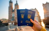 Стало известно, сколько украинцев воспользовались безвизом с ЕС
