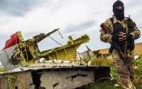 Прокурор по делу MH17