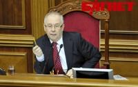 Рыбак обсуждал с Януковичем разгон парламента