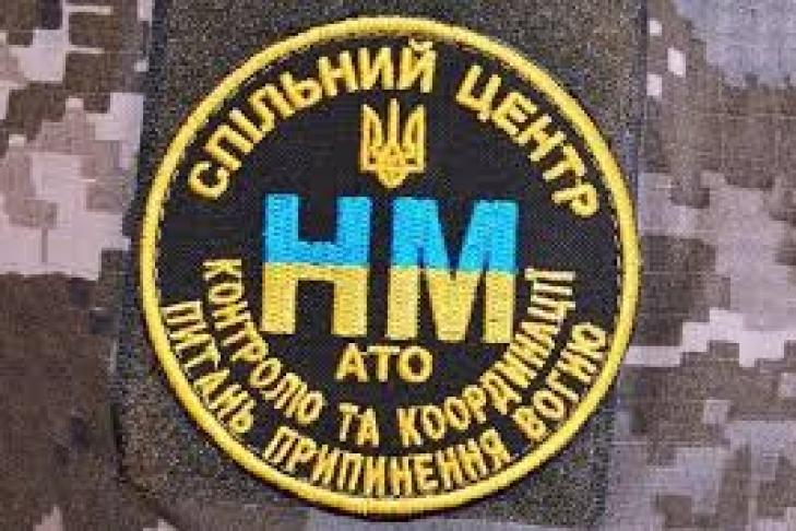 ВМИДе расценили демарш русской стороны СЦКК как провокацию