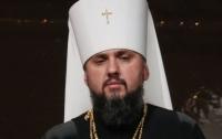 Война на Донбассе: Епифаний заявил о масштабной угрозе для УПЦ