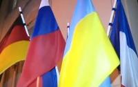 США, ФРГ и Франция готовятся к консультациям на счет нормандского формата