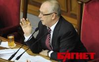 Рыбак припугнул роспуском парламента