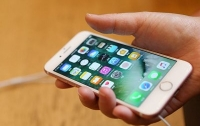 Новый iPhone 8 будет оснащен беспроводной зарядкой