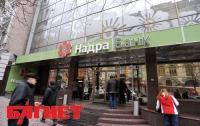 Банк «Надра» так и не смог собрать своих акционеров