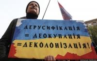 Шуфрич объяснил, что в его фракции люди не способны обучиться государственному языку в силу каких-то особенностей