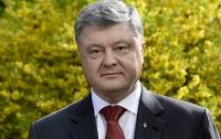 Моя цель – победить коррупцию в Украине, - Порошенко