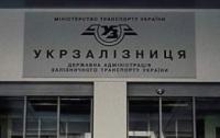 «Укрзализныця» вернула некоторые старые поезда на прежние маршруты