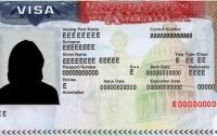 США существенно усилят запрет на въезд в страну