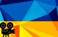 Депутат из партии ЕС опасается, что украинский кинематограф лишат дотаций