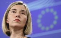 ЕС никогда не признает аннексию Крыма Россией, - Могерини