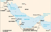 Страны Персидского залива воспротивились Ирану