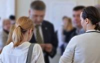 В Украине установили новый рекорд по количеству женщин-депутатов в парламенте
