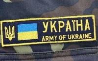 Новое оружие обещают украинским бойцам