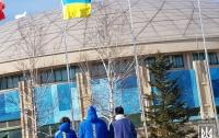 В столице Олимпиады-2018 подняли флаг Украины
