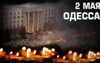 Шестая годовщина трагедии в Одессе: В ООН призвали Украину наказать виновных