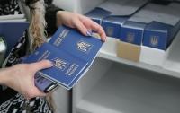 В Украине начнут активнее печатать биометрические паспорта