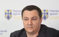 СМИ сообщили о гибели народного депутата
