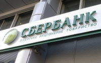 В Одессе замуровали отделения
