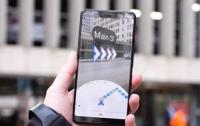 Для Google Maps готовят новую функцию